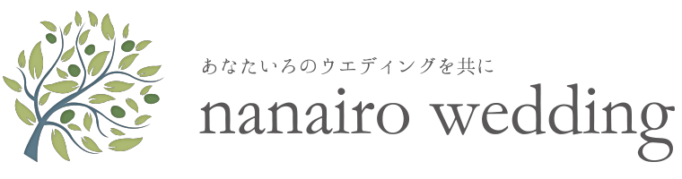 nanairo-wedding