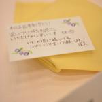 大塚家板井家フォト  (265)