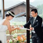 ceremony-281