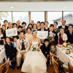 ceremony-301